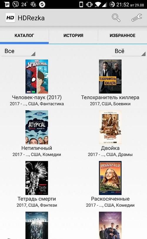 screenshot-HDrezka