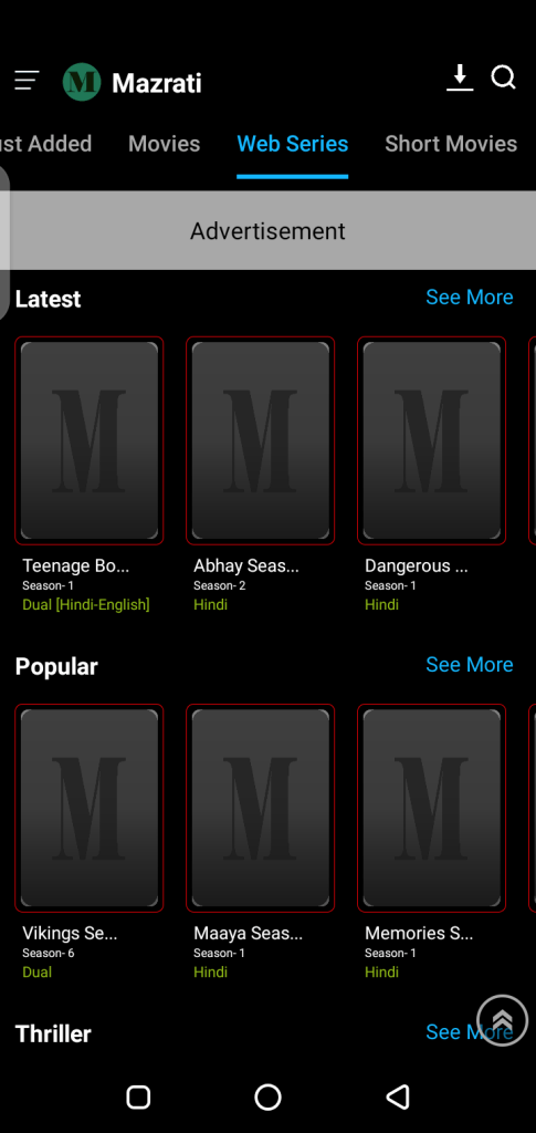 Screenshot of Mazrati Apk