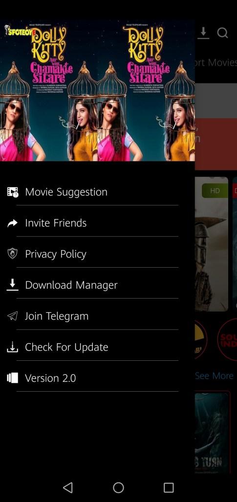 Screenshot of Monkey Phone App