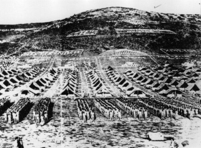 Logor na vladinata vojska Gradjanska vojna Grcija