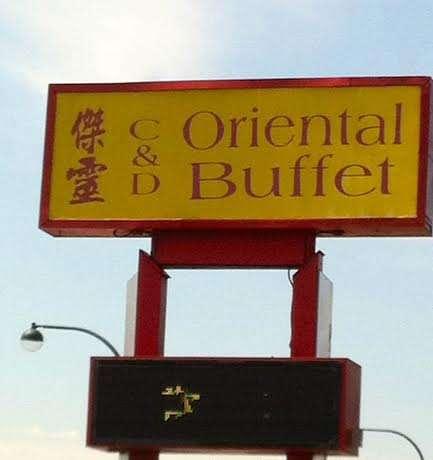 Chinese Buffet one