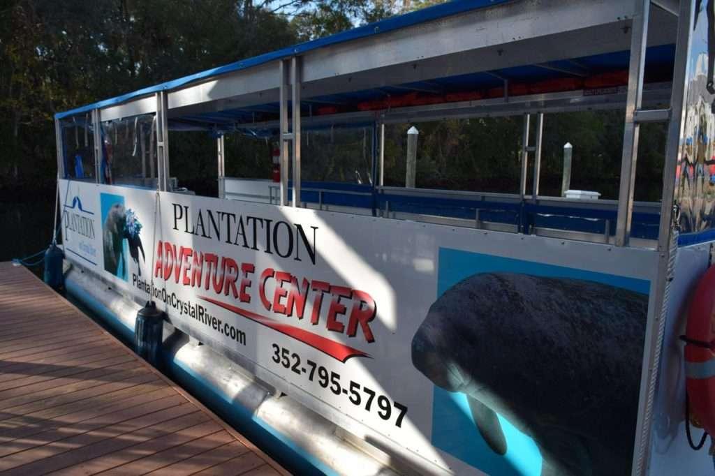 Plantation Adventure Center