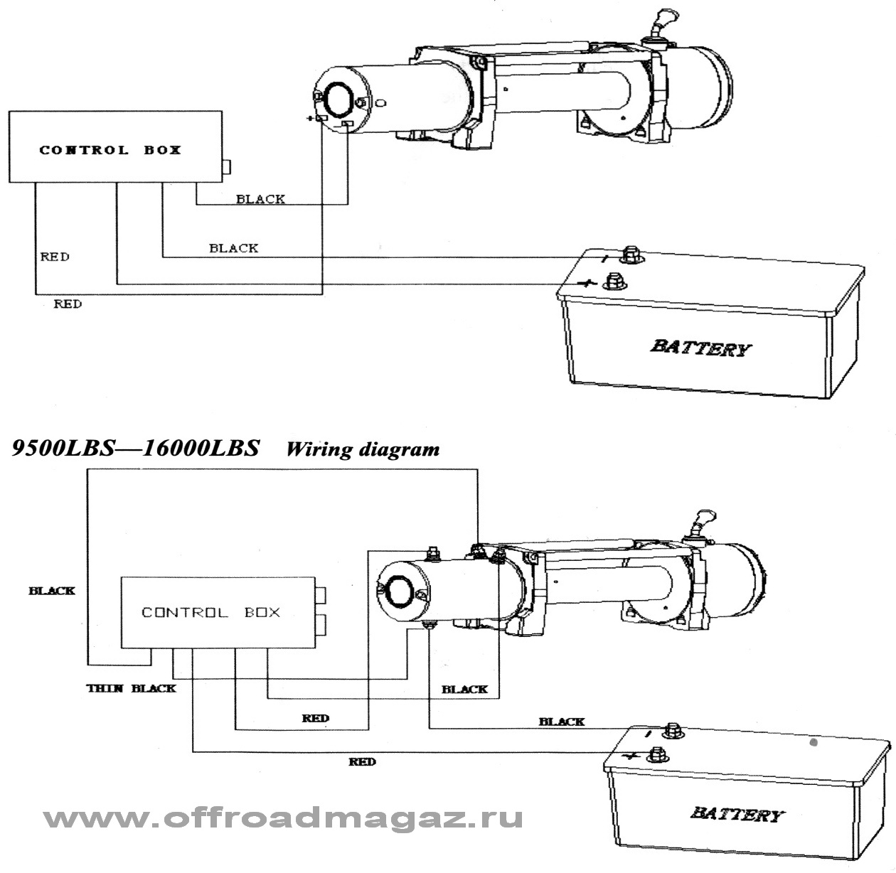 12v winch motor wiring diagram triple beam balance electric 24v 8000lbs 16000lbs manual