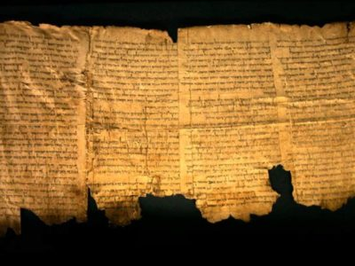 dead sea scrolls -- youtube