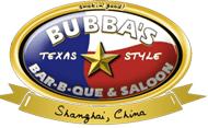 bubbas-sitelogo