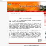 shanghai university of sport