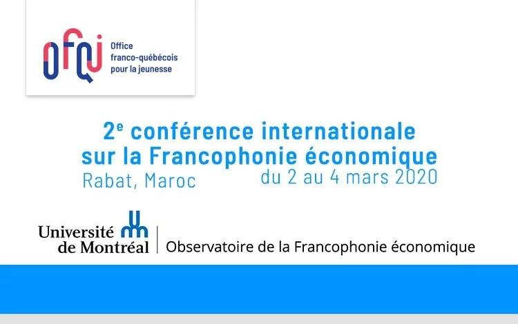 rencontres territoriales de la francophonie économique