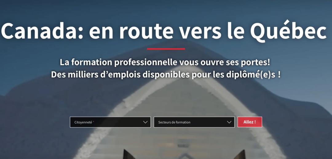 S'inscrire gratuitement à une formation professionnelle au Québec