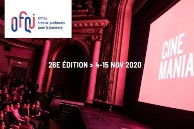 Cinémania 2020