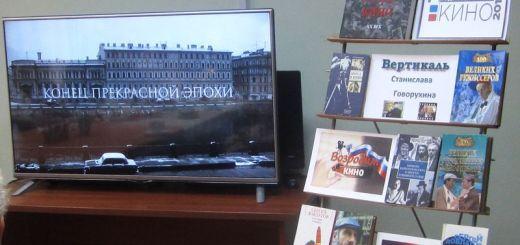 Вертикаль Станислава Говорухина