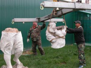 Первая садово-парковая скульптура