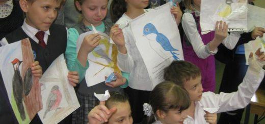 Наши пернатые друзья - птицы