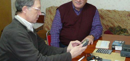 Знакомство с тифлотехникой