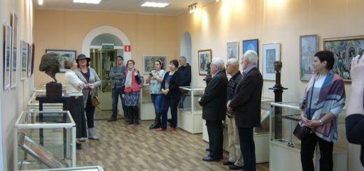 """Художественная выставка """"Царская дорога"""""""
