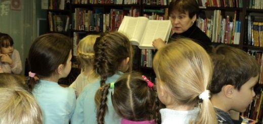 Экскурсия по библиотеке «Брось мышку, возьми книжку!»
