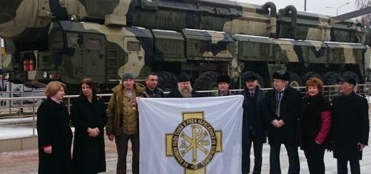 Делегация Московского отделения Императорского Православного Палестинского Общества