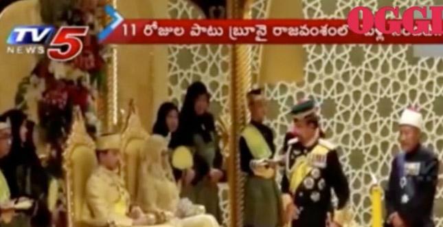 Il matrimonio del figlio del sultano del Brunei guarda lo