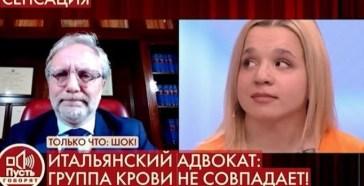 Olesya Rostova non è Denise Pipitone: la rabbia dell'avvocato di Piera Maggio. Guarda il video