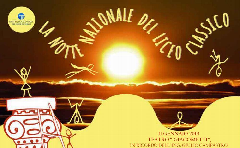 """La Notte Nazionale del  Classico al Liceo """"Amaldi"""" di Novi Ligure"""