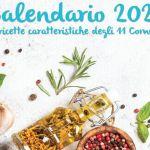 """Ineja 2020: a Natale """"regalati dei ricordi"""" con il libro del Comitato e sostieni due iniziative benefiche"""