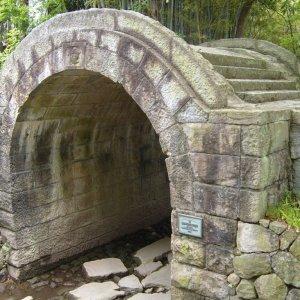 Shikoku Mura - Pont