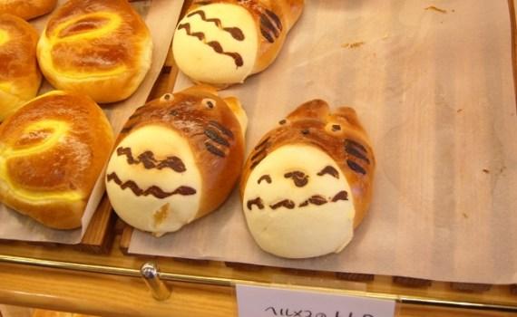 Totoro No Pan