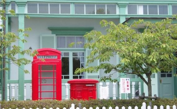 Cabine Téléphonique Anglaise à Takamatsu