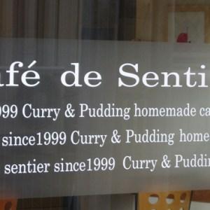 Café de Sentier