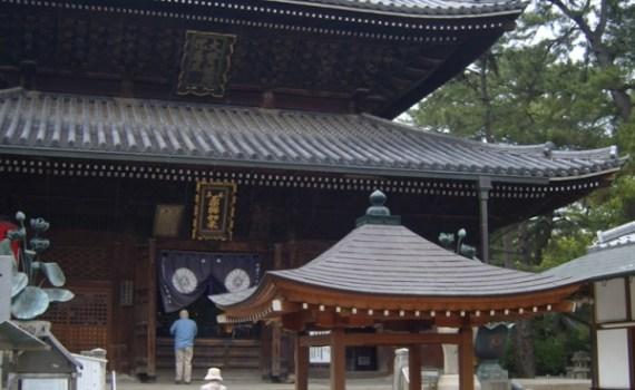 Zentsuji - Kondo