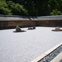 Ryoan-ji, le Temple du Repos du Dragon (17e jour – 4 juin 2010 - deuxième partie)