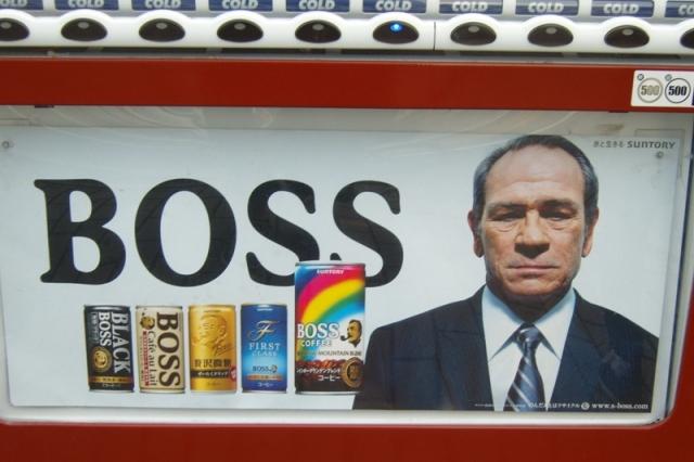 Tommy Lee Jones - Boss