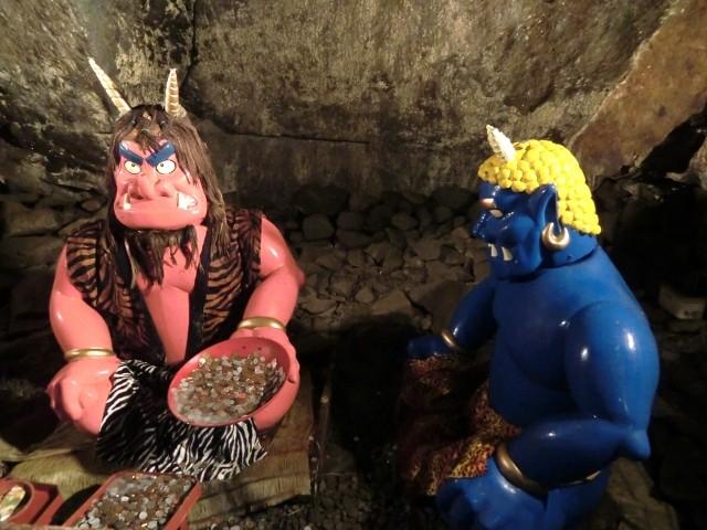 Deux Oni