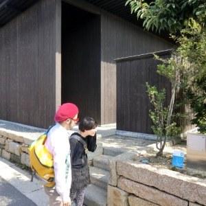 Minamidera - Art House Project - Honmura - Naoshima