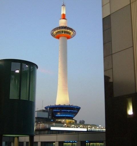 Kyōto Tower