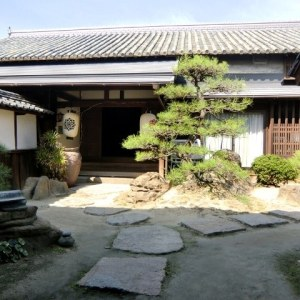 Maison à Naoshima