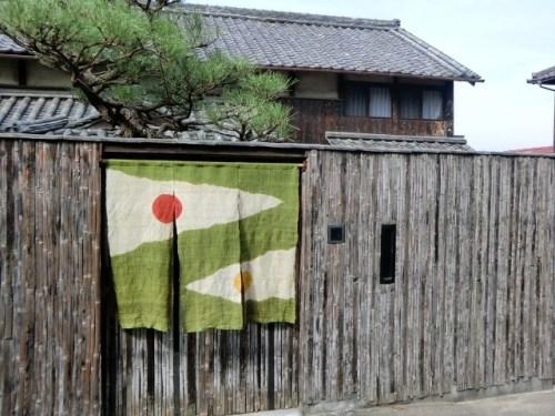 Noren à Honmura sur Naoshima
