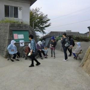 Shima Kokoro Isu Project 5