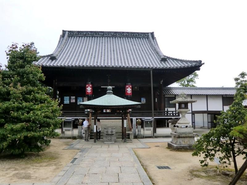 Konzoji