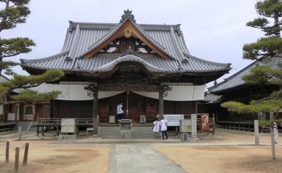 Nagaoji