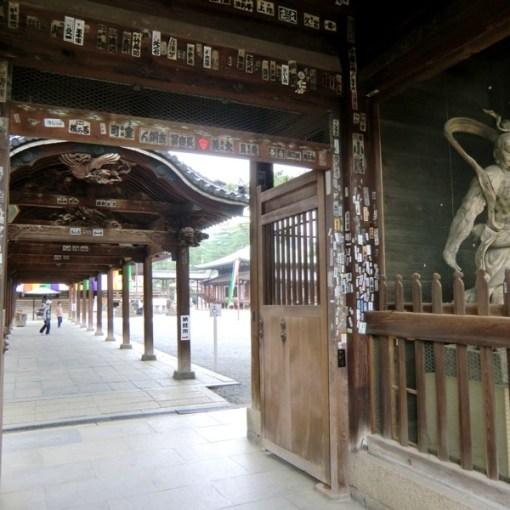 Zentsu-ji - Niomon