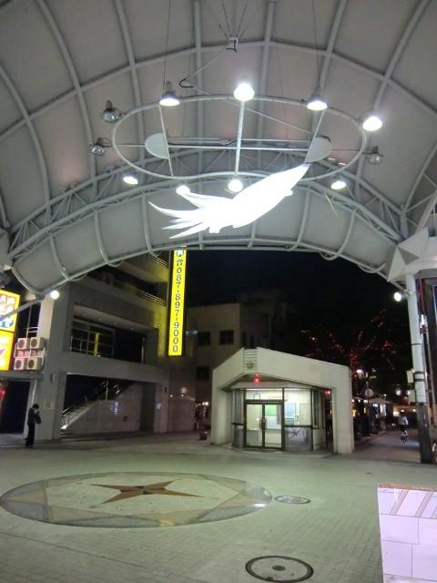Project Sea-Light Takamatsu