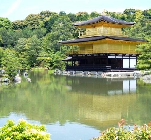 Kinkakuji à Kyoto