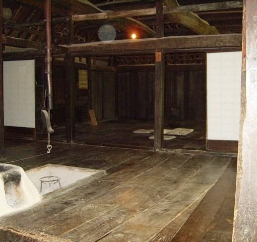 Intérieur de maison traditionnelle - Shikoku Mura