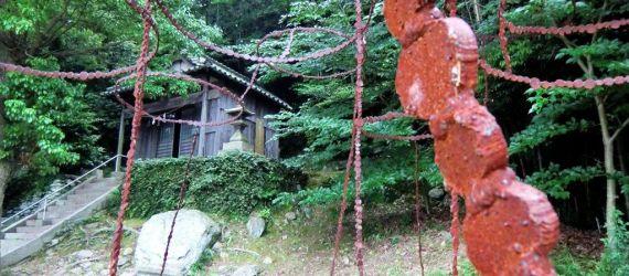 """Particles in the Air"" de Noe Aoki sur Teshima"