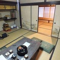Dormir à Takamatsu