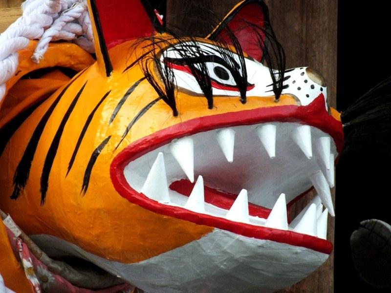 Tigre de papier de Kagawa