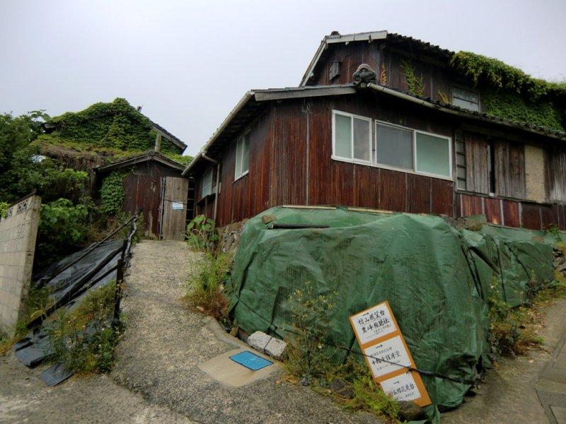 teshima - maison hachijuro