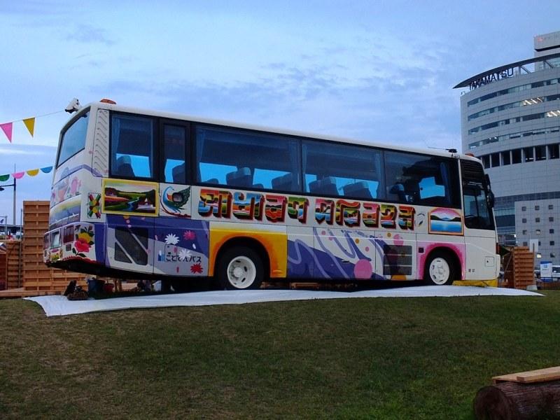 Bengal Island - 28 juillet 2013 - Debu Achargg - 3