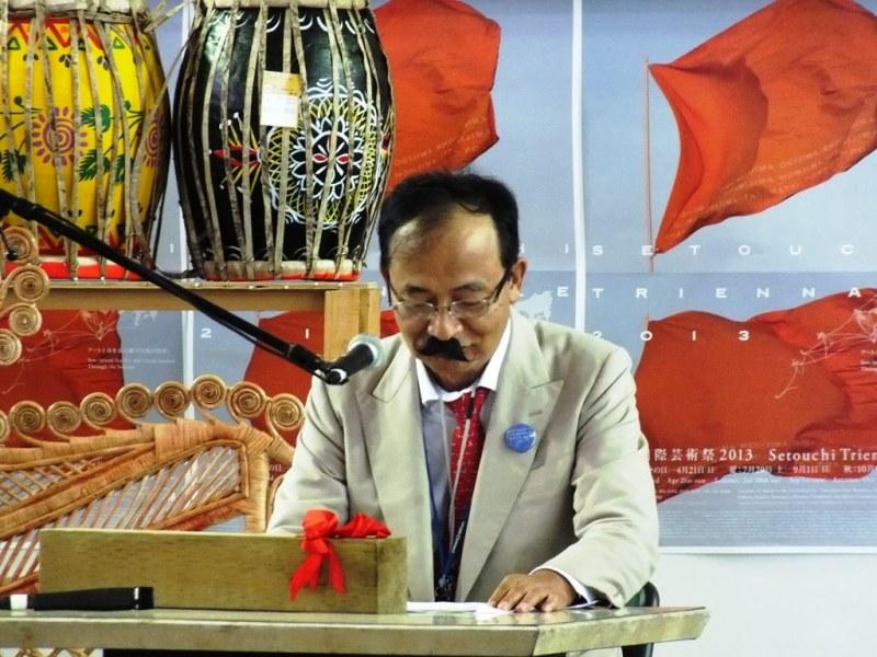 2 - Fram Kitagawa Bengal Island Auction