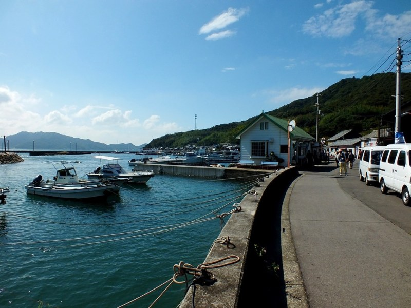 Awashima au Japon